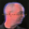 Pet Shop Boys - Flamboyant.jpg